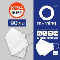 노엘팜 KF94 모닝황사방역마스크 90매대형+스트랩
