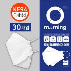 노엘팜 KF94 모닝황사방역마스크 30매대형+스트랩
