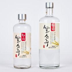 [무료배송] 한비 쌀소주40 375ml