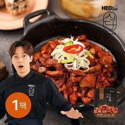 [허닭] 식단 직화 오돌뼈 180g 1팩