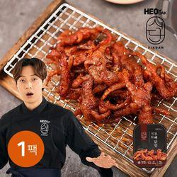 [허닭] 식단 직화 무뼈닭발 160g 1팩
