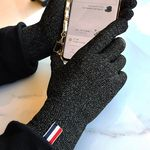 국내산 구리섬유 항균장갑 패션속장갑 스마트폰터치