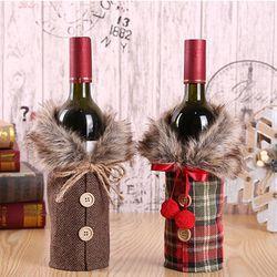 클라모프 크리스마스 겨울 코트 와인커버