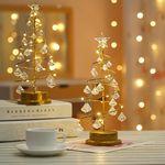 클라모프 크리스마스 크리스탈 트리 무드등