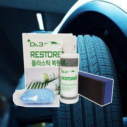 [MC LAB] DR.3 플라스틱 복원제 60ML