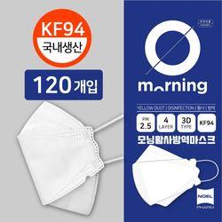 노엘팜 KF94 모닝황사방역마스크 120매대형+스트랩