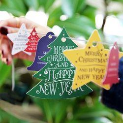 (인디고샵)크리스마스 파티 키트 [텍] (1set)