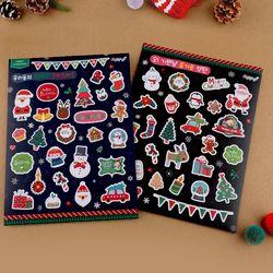 성탄스티커(2개)크리스마스스티커꾸미기재료붙이는