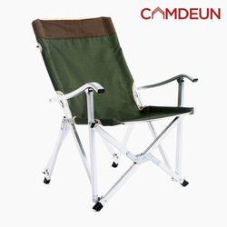 캠든 캠핑 의자 릴렉스체어 접이식 포켓 대 CCR-6201