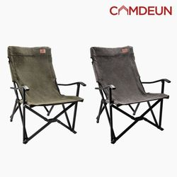 캠든 캠핑 의자 릴렉스체어 접이식 야외 CCR-6203