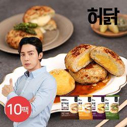 허닭 닭가슴살 함박스테이크 100g 혼합 3종 10팩