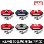 갤럭시 버즈케이스 마블정품 아이언맨 블랙팬서 스파이더맨