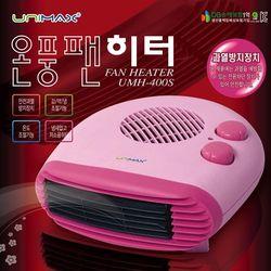 유니맥스 온풍팬 히터 umh-400s (핑크)