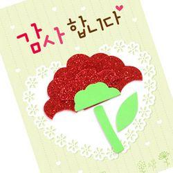 NEMO 카네이션카드5  어버이날 감사카드 종이접기 만들기