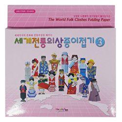 NEMO 세계전통의상 종이접기3형  색종이접기 다문화