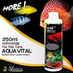 SL-AQUA 아쿠아바이탈 열대어구피 비타민영양제 250mL