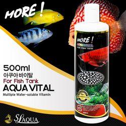SL-AQUA 아쿠아바이탈 열대어구피 비타민영양제 500mL