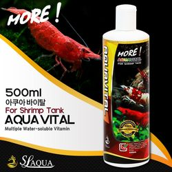 SL-AQUA 아쿠아바이탈 (쉬림프용 비타민영양제) 500mL