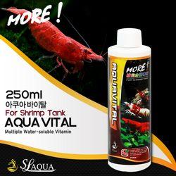 SL-AQUA 아쿠아바이탈 (쉬림프용 비타민영양제) 250mL