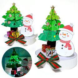 만들기 크리스마스 조명등 (5인용)