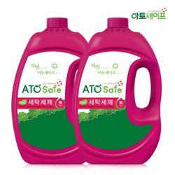 아토세이프 액체 세탁 세제 대용량 2.5L 2개
