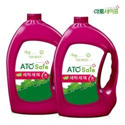 아토세이프 액체 세탁 세제 대용량 3.1L 2개