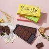 프리미엄 더귀한 초콜릿 3종세트