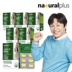 내츄럴플러스 스트레스엔 테아닌 60정 6박스(6개월분)