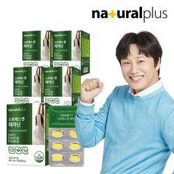 내츄럴플러스 스트레스엔 테아닌 60정 5박스(5개월분)