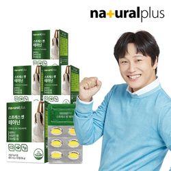 내츄럴플러스 스트레스엔 테아닌 60정 4박스(4개월분)