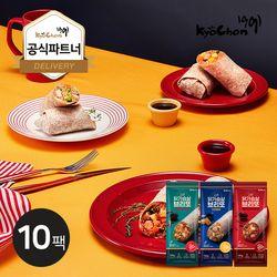 [교촌] 닭가슴살 브리또 3종 10팩