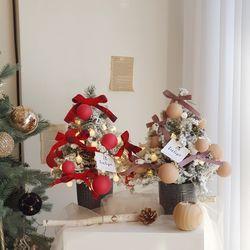 크리스마스 미니트리 45cm 심플리컬러 4종(앵두전구50구)