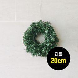 크리스마스리스 Wreath 20cm 만들기재료