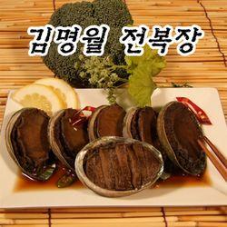 김명월 전복장