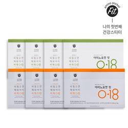 [무료배송] 아미노포켓핏 0.18 자몽오렌지 깔라만시(80개입)