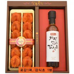 상주곶감 감식초 세트 2호
