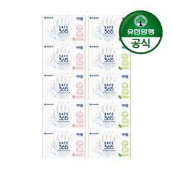 해피홈 SAFE365 비누 핑크포레향+그린샤워향(2입) 5개