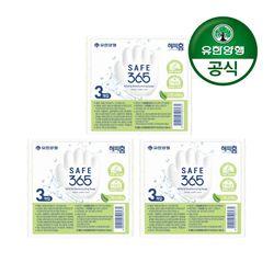 해피홈 SAFE365 비누 그린샤워향(3입) 3개