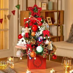 크리스마스트리 미니트리 60cm 슈프림와인 풀세트