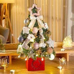 크리스마스트리 미니트리 60cm 내츄럴코튼 풀세트