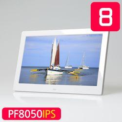 카멜 디지털 액자 PF8050IPS 풀HD 동영상 지원 광고용모니터