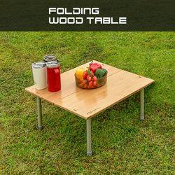 우드 파이어핏 테이블화로대테이블