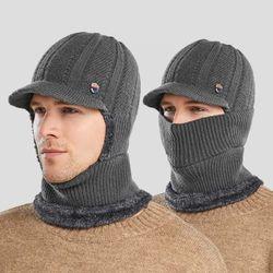 겨울 혹한 귀도리 입가리개 비니 모자 따슈 넥워머