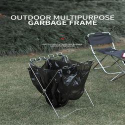 휴대용 접이식 캠핑 쓰레기 봉투 스탠드 걸이 휴지통
