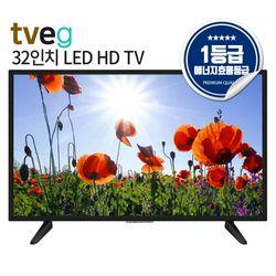 티브이지 32인치 TV HD 티비 FQ320SHD 스탠드