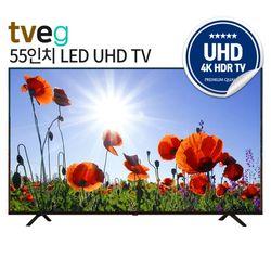[기사방문설치] 티브이지 55인치 TV 4K UHD HDR 티비 55FQ5500UHD 스탠드