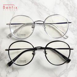 벤픽스 티타늄 쏠텍스 콤비 안경테 201