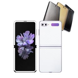 갤럭시 Z플립 5G 휴대폰 카본스킨 보호필름(엔젤화이트)