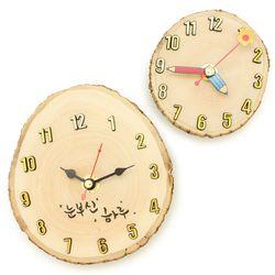 에코키즈 원목시계 만들기 (4개세트)