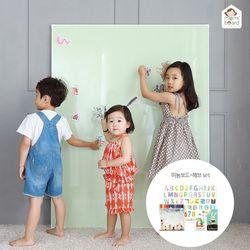 맘스보드 제제미뇽보드M시리즈+해브세트  유아 자석 칠판